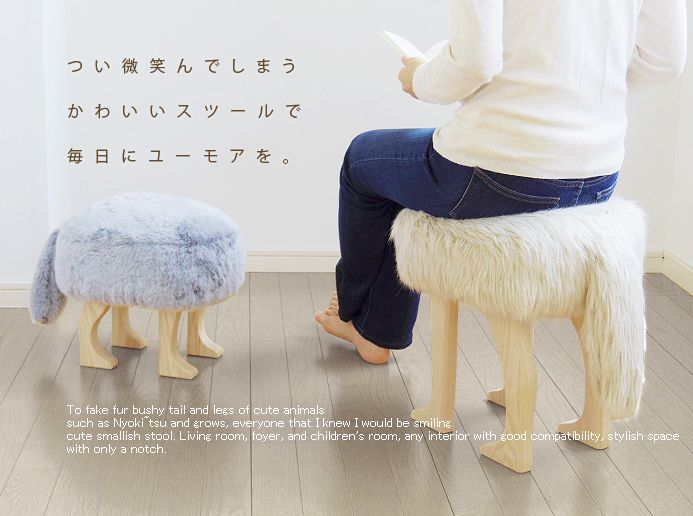 Japanese Designers Create Stools That Adorably Mimic Furry