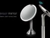 sensor-mirror_2
