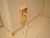 shoji-screen-outlet-covers