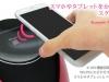 ws-tp-active-speaker-5