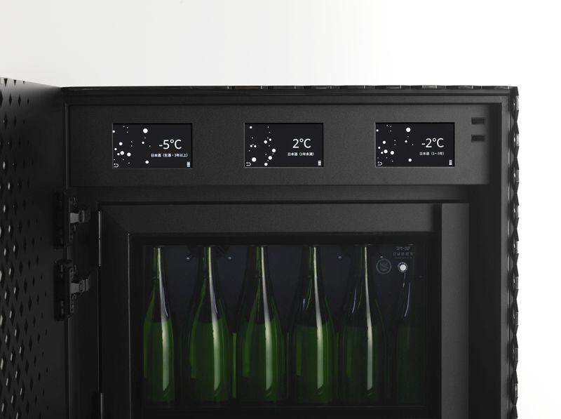 Nendo S Sake Master Cellar Ensures Optimal Environment For