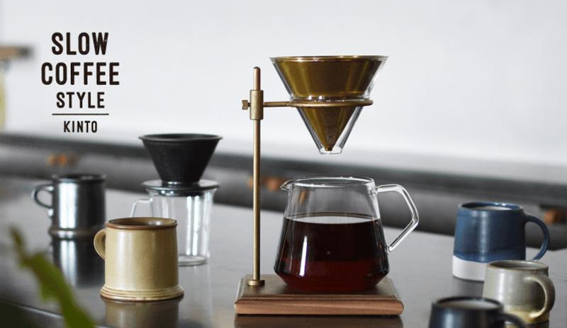 kinto_slow_coffee_brewer