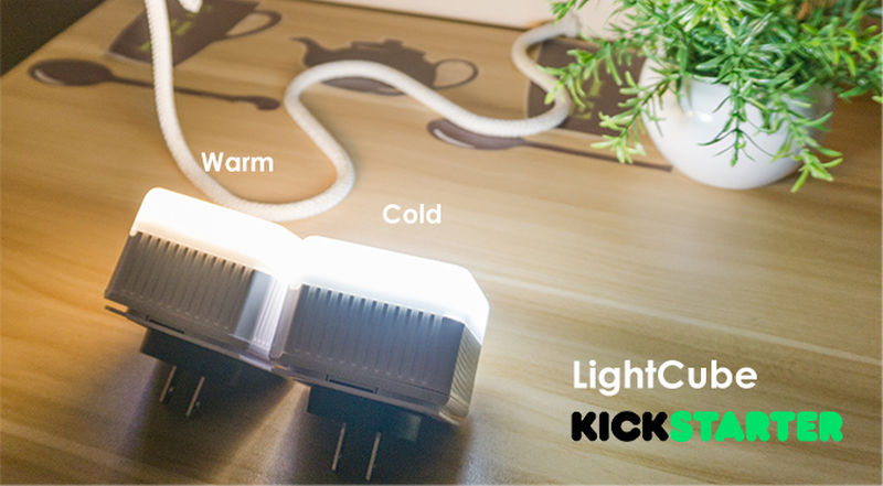 LightCube: Gesture-controlled light can be used in different ways