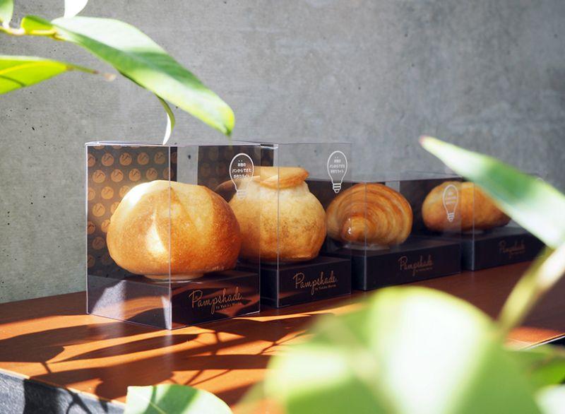 Bread lamps in maison et objet fall 2017 by Yukiko Morita