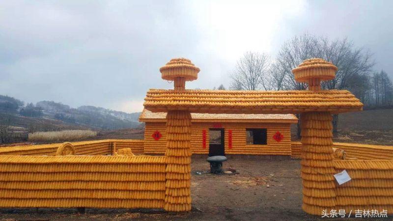 Chinese farmer builds farmhouse out of 20,000 corn-on-the-cobs