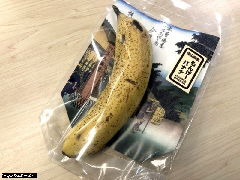 To peel or not? Well, you can go either way with the mystical Mongee banana!