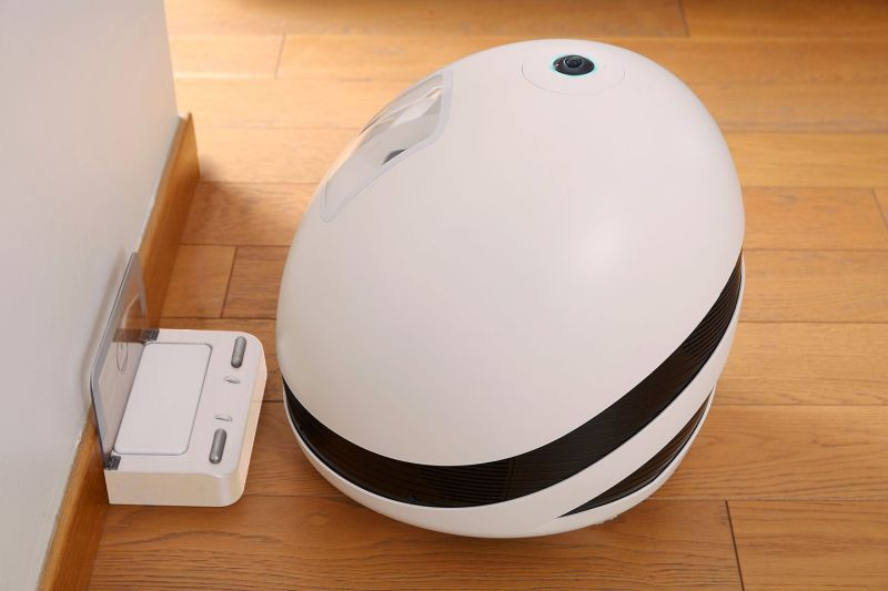 Keecker Voice Controlled Multimedia Home Robot
