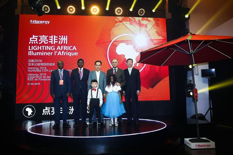 Hanergy Introduces Thin-Film Solar Humbrella