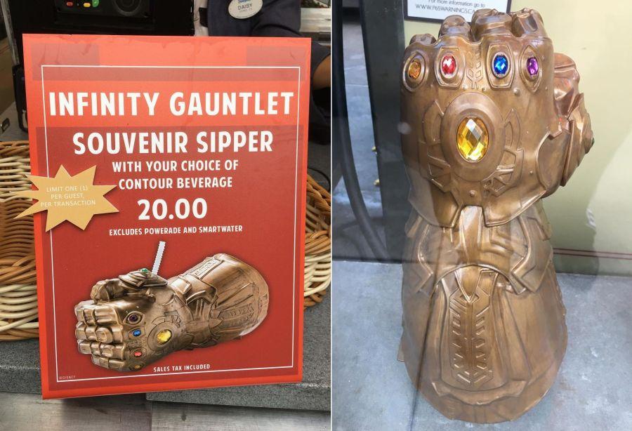 Infinity Gauntlet Sipper