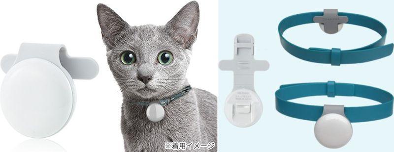 Sharp Corporation HN - PC001 Smart Cat Toilet