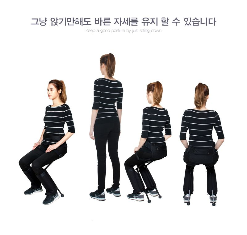Ofrees Wearable Chair