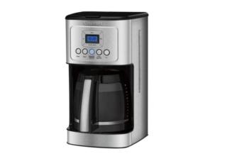 Cuisinart DCC-3200 PerfecTemp Coffeemaker -gift ideas for him