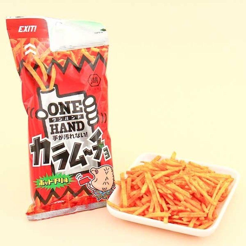 KOIKE-YA Launches One-Hand Potato Chips Packet