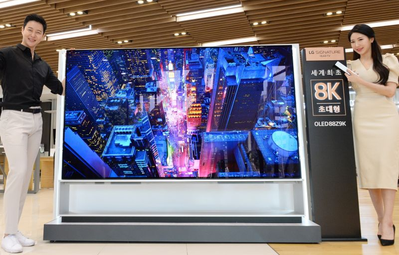 LG's 8K OLED TV is Now Available for Pre-Orders in South Korea
