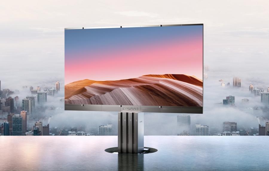 C SEED 301 Retractable Outdoor TV_2
