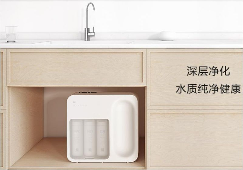 Xiaomi Launched Mi Water Purifier 'Lentils' a 4-Level RO Filtration System