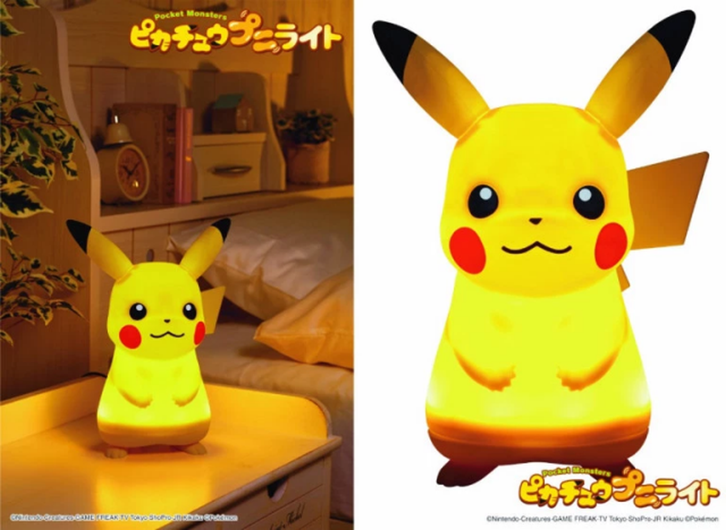 Pikachu Puni Light is Equipped with Communication and Dance modes