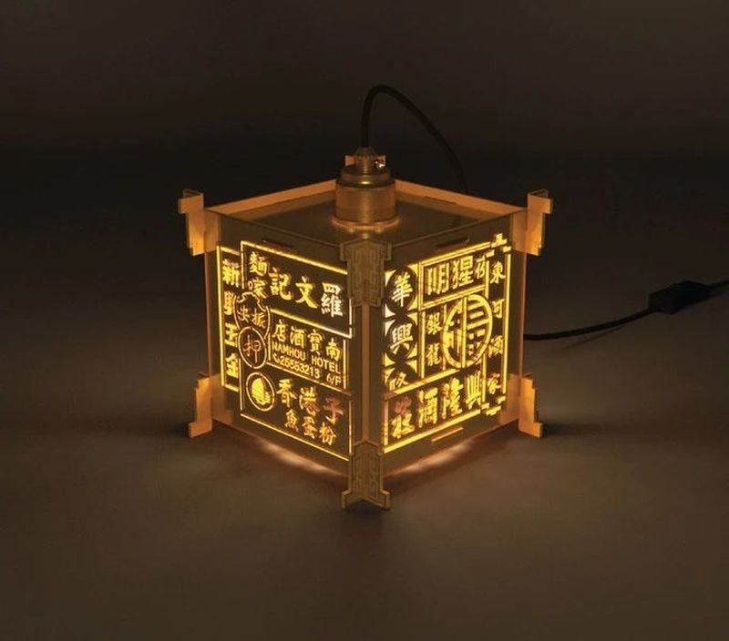 Light with Shade Launches Unique Projection Lamps Inspired by Hong Kong's Retro Neon Signs